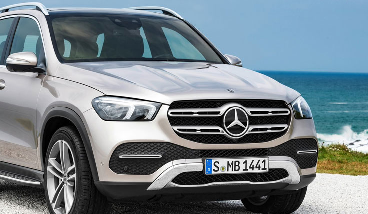 Four New Features In The New Mercedes GLE SUV (2020)